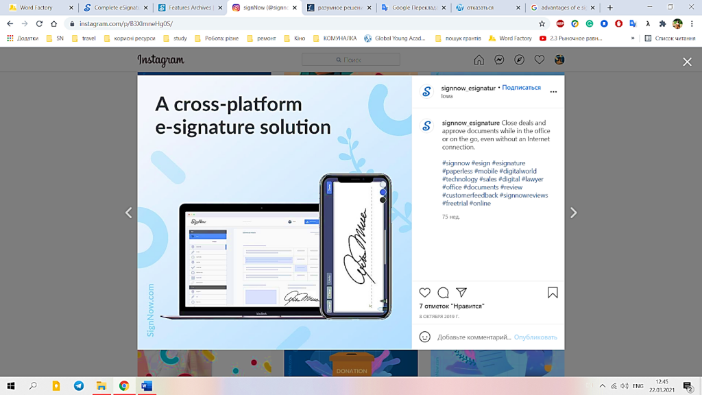 Electronic Signatures Will Make Your Life and Workflow Simpler 1